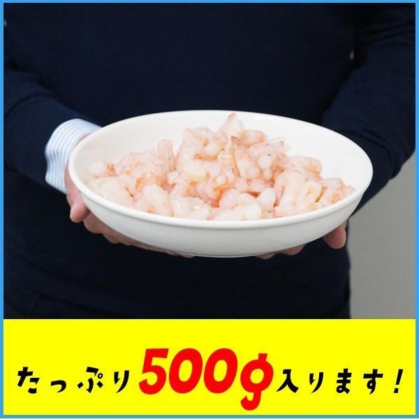 (エビ 海老 えび)大和 甘海老 グルッと殻剥き済み 70〜90尾前後入り たっぷり500g|sfd-ymd|04