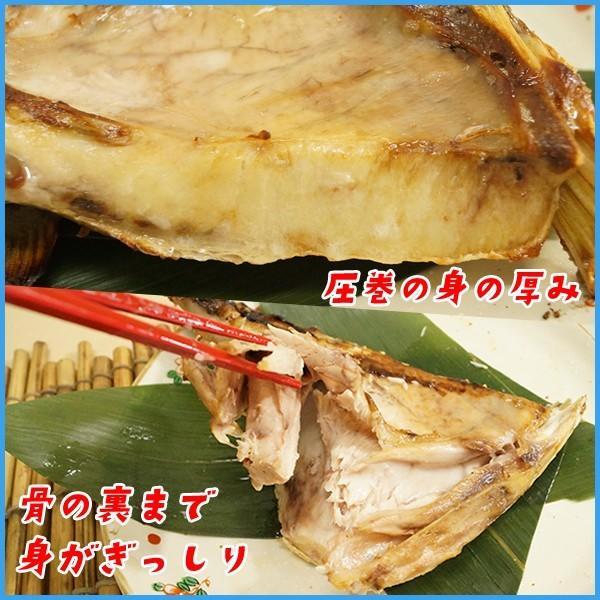 ブリカマ 350g以上 長崎県産天然鰤 特大サイズ 冷凍食品 ぶりかま|sfd-ymd|03