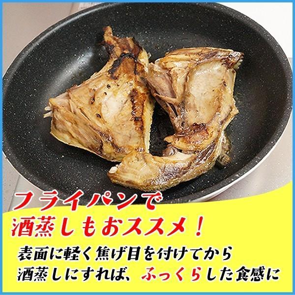 ブリカマ 350g以上 長崎県産天然鰤 特大サイズ 冷凍食品 ぶりかま|sfd-ymd|04