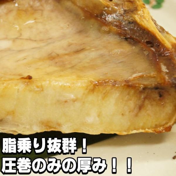 ブリカマ 350g以上 長崎県産天然鰤 特大サイズ 冷凍食品 ぶりかま|sfd-ymd|06