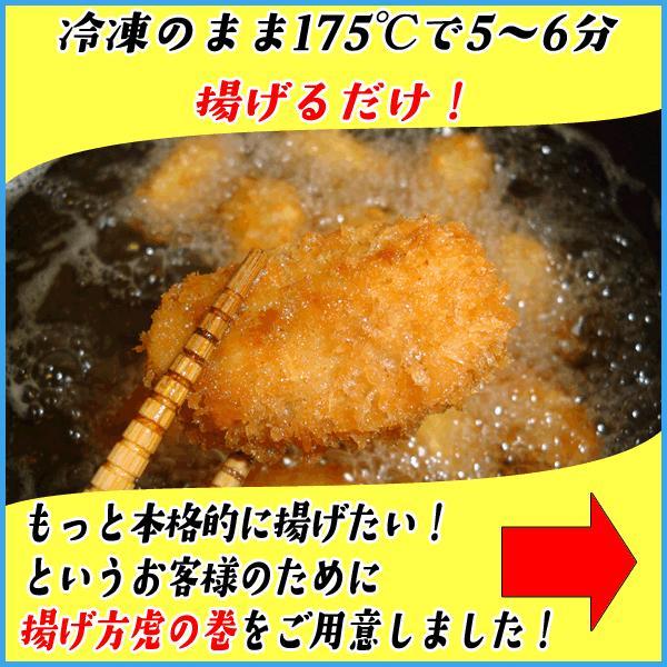 カキフライ 大粒40g×20粒 冷凍食品 広島県産 牡蠣 かき 惣菜 おつまみ|sfd-ymd|05