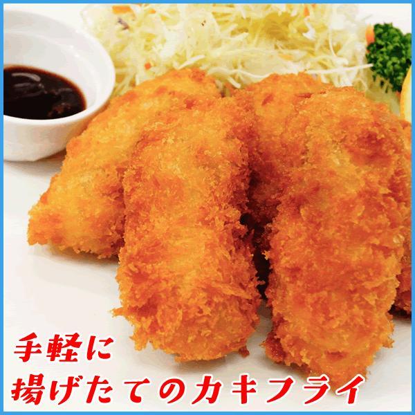 カキフライ 大粒40g×20粒 冷凍食品 広島県産 牡蠣 かき 惣菜 おつまみ|sfd-ymd|08