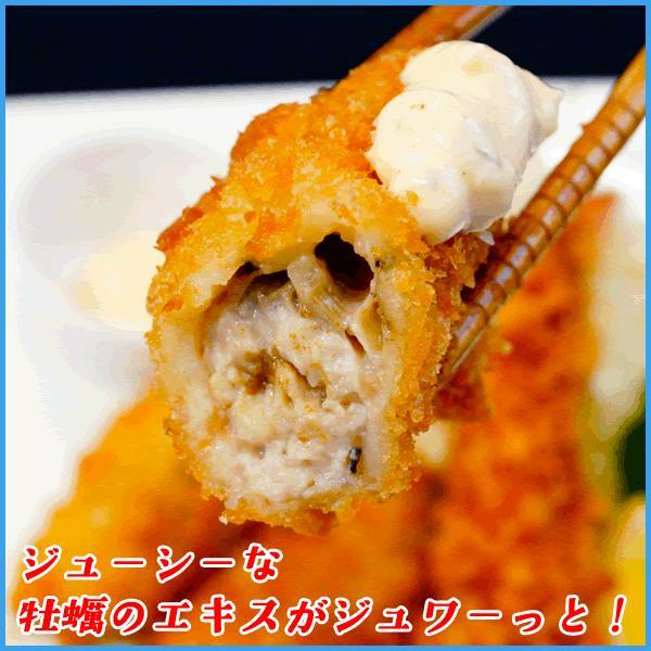 カキフライ 大粒40g×20粒 冷凍食品 広島県産 牡蠣 かき 惣菜 おつまみ|sfd-ymd|09