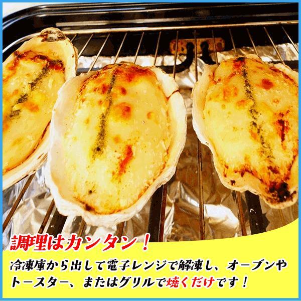 牡蠣殻グラタン 4ピース 冷凍食品 広島県産カキとホワイトソース おつまみ 惣菜|sfd-ymd|05
