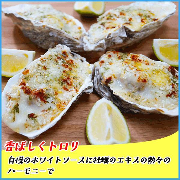 牡蠣殻グラタン 4ピース 冷凍食品 広島県産カキとホワイトソース おつまみ 惣菜|sfd-ymd|06