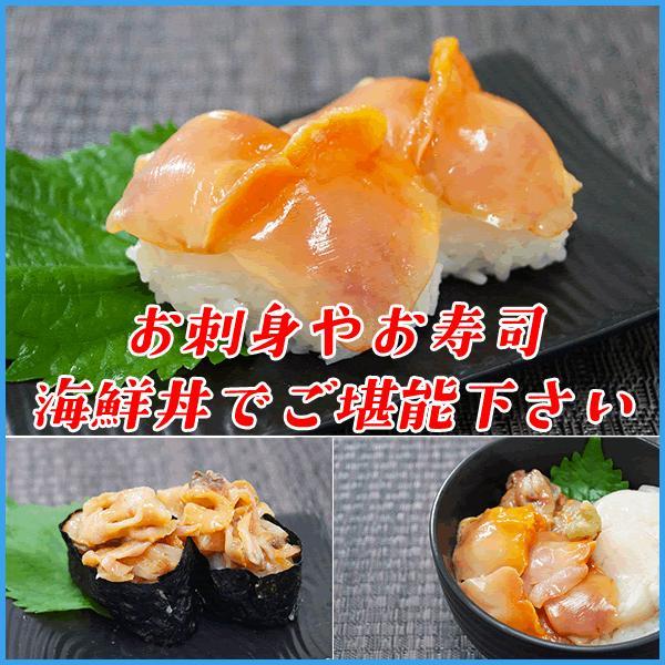 赤貝 活冷 開きスライス10枚とヒモ60gのお得セット 高鮮度品 アカガイ すし 寿司|sfd-ymd|06