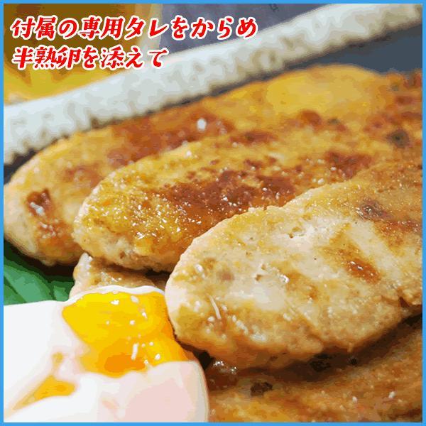 鶏つくね串 35g ×10本 ポイント 消化 焼き鳥 冷凍食品 粗びき 国産鶏肉使用 sfd-ymd 04