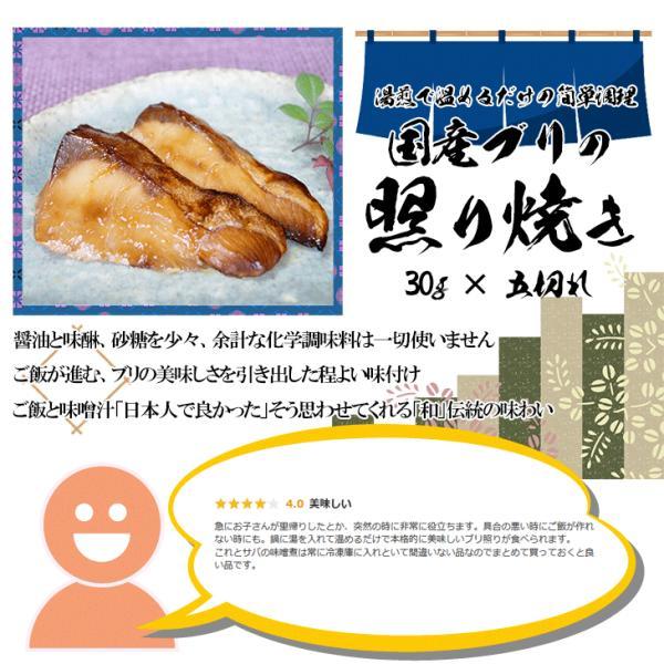 和食 プレゼント 六種の和魚 グルメギフトセット おつまみ/おかず|sfd-ymd|03