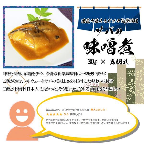 和食 プレゼント 六種の和魚 グルメギフトセット おつまみ/おかず|sfd-ymd|04