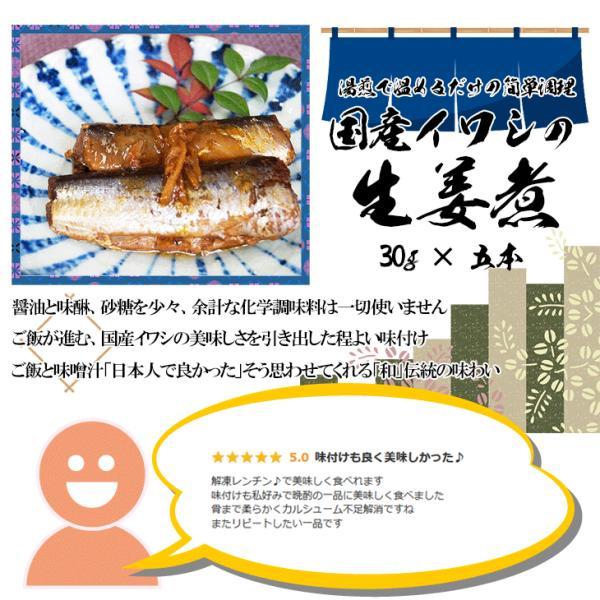和食 プレゼント 六種の和魚 グルメギフトセット おつまみ/おかず|sfd-ymd|05