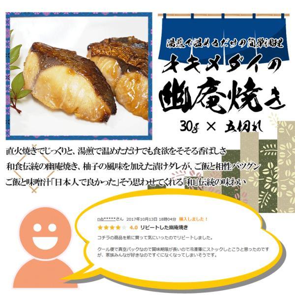 和食 プレゼント 六種の和魚 グルメギフトセット おつまみ/おかず|sfd-ymd|07