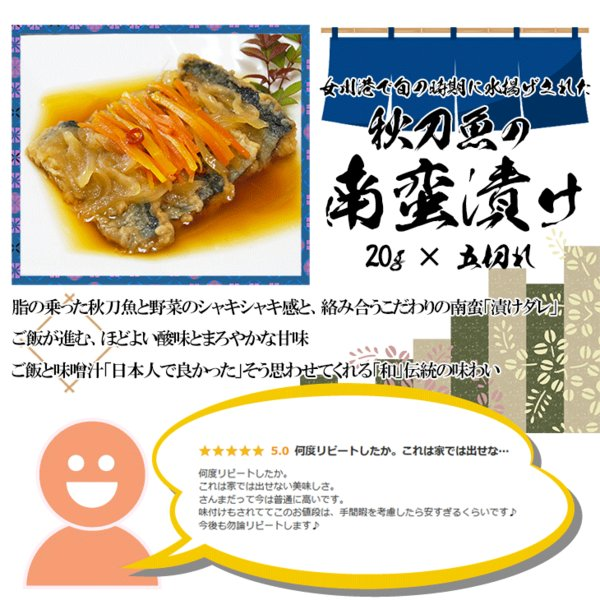 和食 プレゼント 六種の和魚 グルメギフトセット おつまみ/おかず|sfd-ymd|08