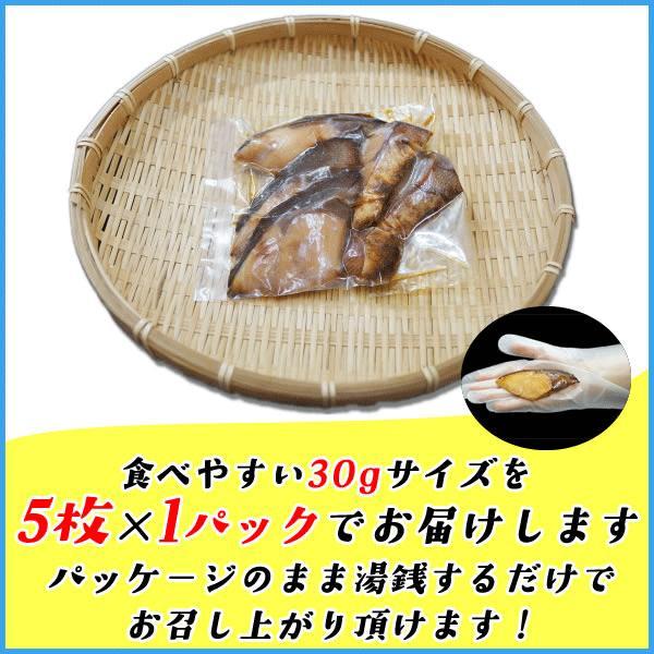 国産ブリの照り焼き 30g×5切入り 湯煎で温めるだけの簡単調理 ポイント 消化 ぶり 鰤 てりやき sfd-ymd 04