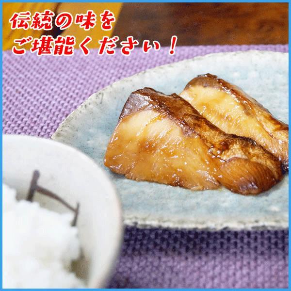 国産ブリの照り焼き 30g×5切入り 湯煎で温めるだけの簡単調理 ポイント 消化 ぶり 鰤 てりやき sfd-ymd 05