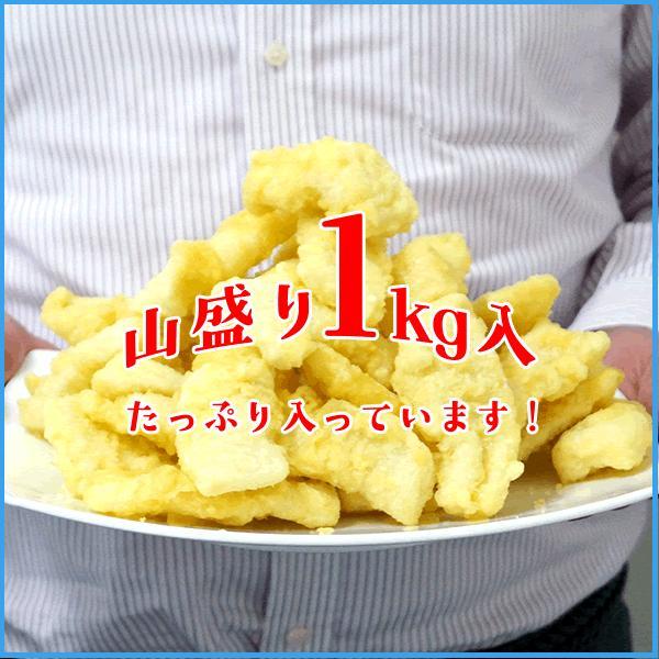 イカの天ぷら 山盛り1kg レンジでチンするだけのカンタン調理 いか 烏賊 テンプラ 天麩羅 お歳暮|sfd-ymd|04