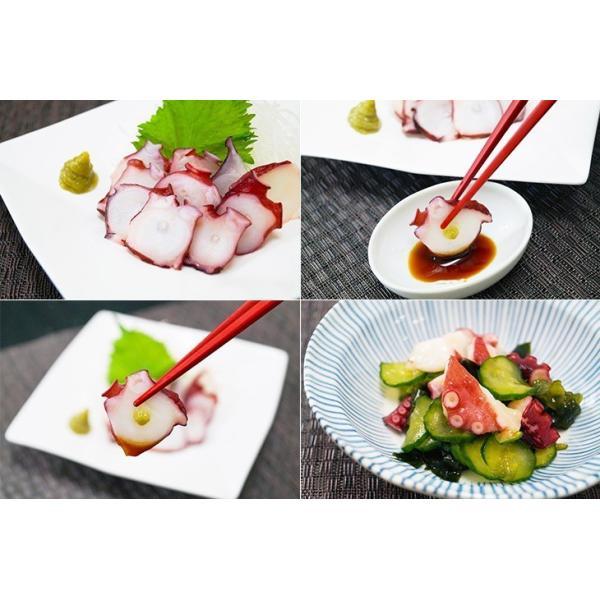 蒸しタコ 海鮮サラダ200g (スライス100gとぶつ切り100gセット) 北海道産 冷凍食品 寿司|sfd-ymd|05