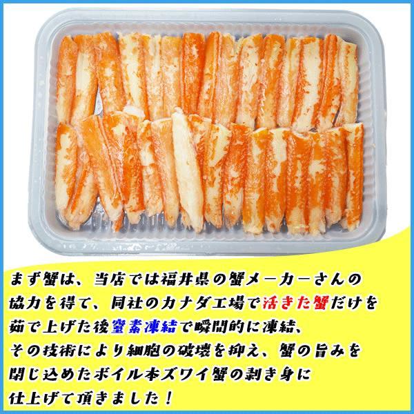 (カニ かに) 蟹イクラ丼セット 5〜6杯分 ズワイガニ ポーション いくら 魚卵 海鮮丼  お歳暮|sfd-ymd|03