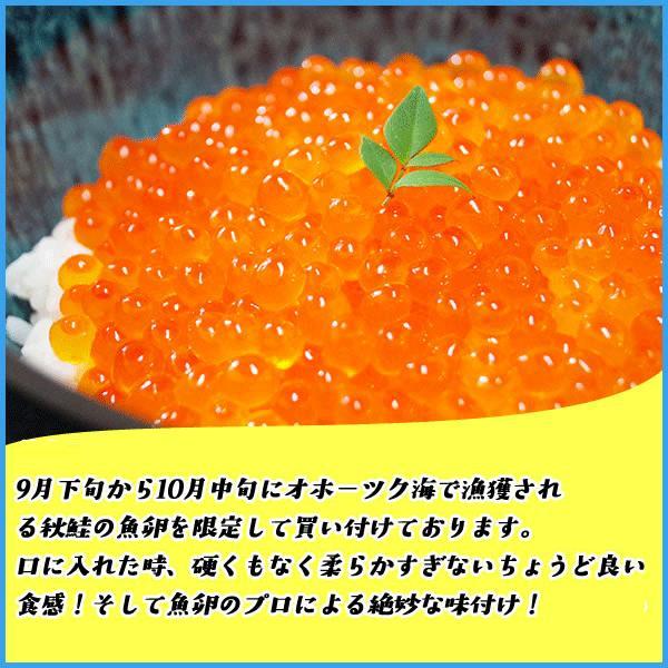 (カニ かに) 蟹イクラ丼セット 5〜6杯分 ズワイガニ ポーション いくら 魚卵 海鮮丼  お歳暮|sfd-ymd|04