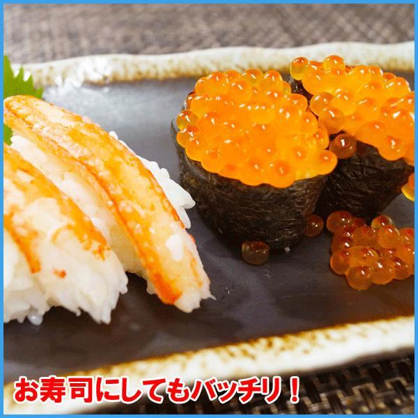 (カニ かに) 蟹イクラ丼セット 5〜6杯分 ズワイガニ ポーション いくら 魚卵 海鮮丼  お歳暮|sfd-ymd|07