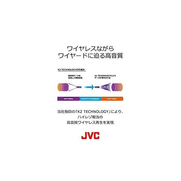 JVC HA-SD70BT ワイヤレスヘッドホン 高音質化技術 K2テクノロジー搭載/連続20時間再生/Bluetooth・ハイレゾ対応/折|sfida-shop|11
