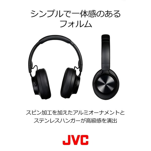JVC HA-SD70BT ワイヤレスヘッドホン 高音質化技術 K2テクノロジー搭載/連続20時間再生/Bluetooth・ハイレゾ対応/折|sfida-shop|12