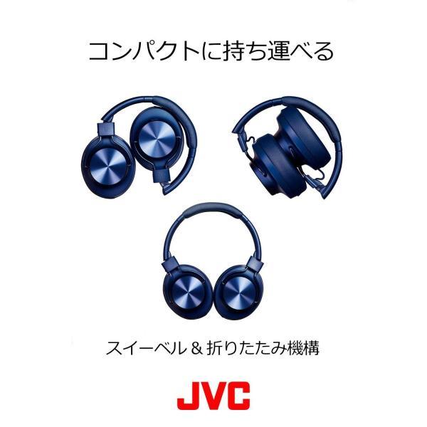JVC HA-SD70BT ワイヤレスヘッドホン 高音質化技術 K2テクノロジー搭載/連続20時間再生/Bluetooth・ハイレゾ対応/折|sfida-shop|13