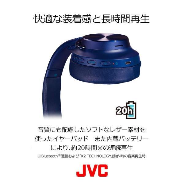 JVC HA-SD70BT ワイヤレスヘッドホン 高音質化技術 K2テクノロジー搭載/連続20時間再生/Bluetooth・ハイレゾ対応/折|sfida-shop|14