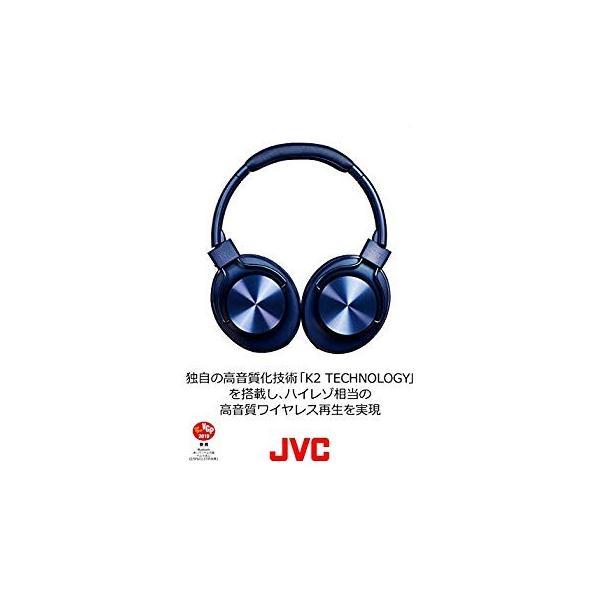 JVC HA-SD70BT ワイヤレスヘッドホン 高音質化技術 K2テクノロジー搭載/連続20時間再生/Bluetooth・ハイレゾ対応/折|sfida-shop|15