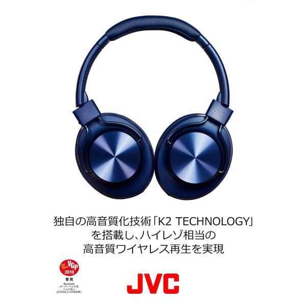 JVC HA-SD70BT ワイヤレスヘッドホン 高音質化技術 K2テクノロジー搭載/連続20時間再生/Bluetooth・ハイレゾ対応/折|sfida-shop|03