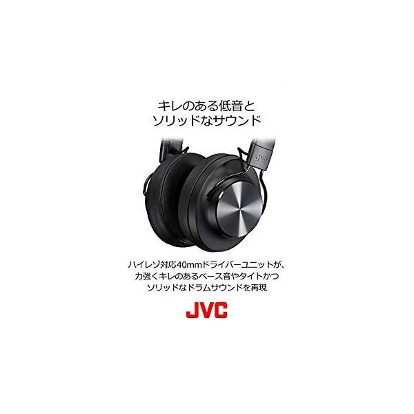 JVC HA-SD70BT ワイヤレスヘッドホン 高音質化技術 K2テクノロジー搭載/連続20時間再生/Bluetooth・ハイレゾ対応/折|sfida-shop|08