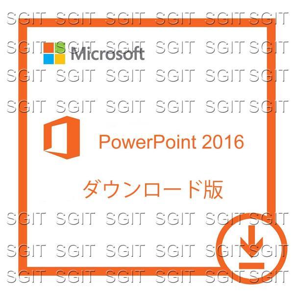 microsoft powerpoint 2016 プロダクトキー 正規版 ダウンロード版