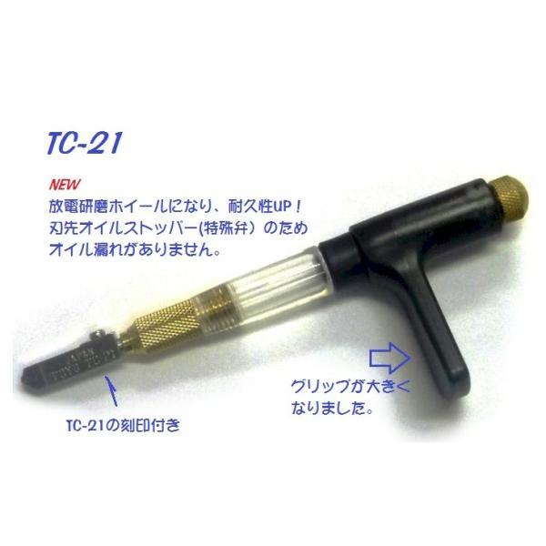 TOYO TC-21P トーヨー ガラスカッター 力が入れやすい指グリップ付き 応援価格