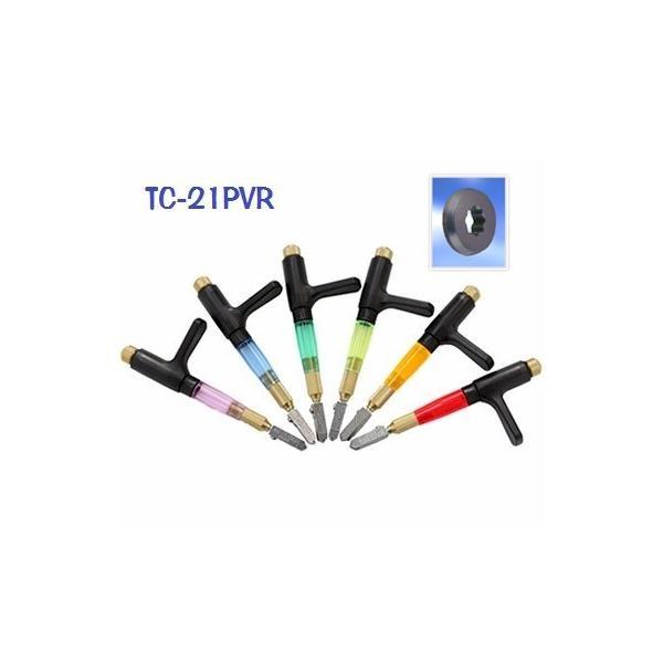 TC21PVR TOYO トーヨー パターン切用 振動ガラスカッター(6本入)  TC-21PVR-BOX6 @2,800円/本