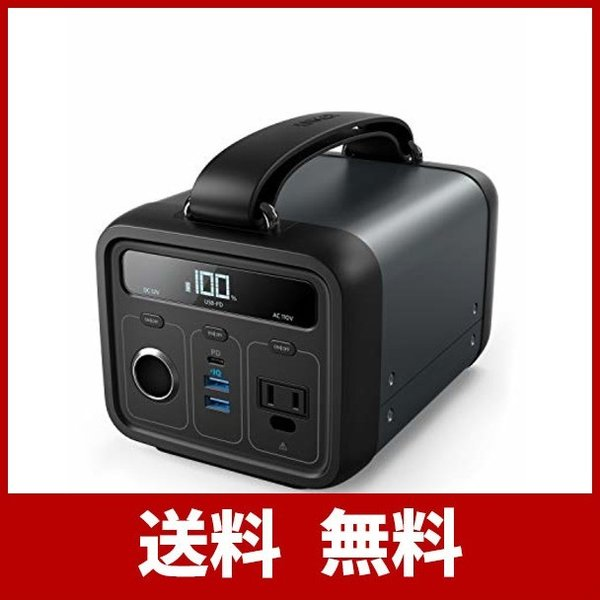Anker PowerHouse 200 (213Wh / 57600mAh ポータブル電源) 【PSE認証済 / USB-A出力 & USB-C入出 sh-price