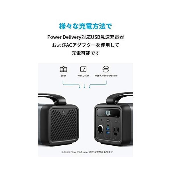 Anker PowerHouse 200 (213Wh / 57600mAh ポータブル電源) 【PSE認証済 / USB-A出力 & USB-C入出 sh-price 04