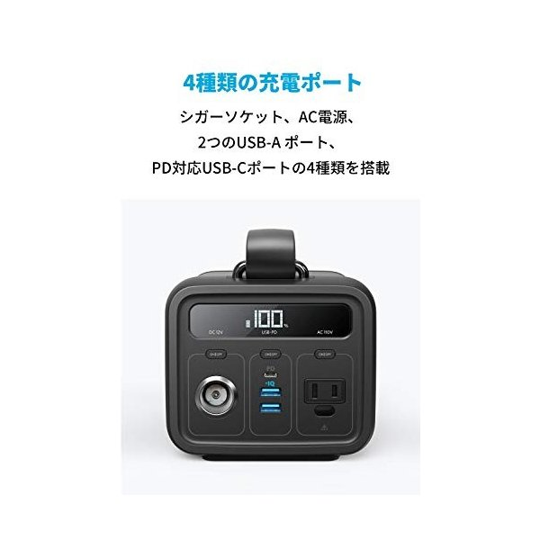Anker PowerHouse 200 (213Wh / 57600mAh ポータブル電源) 【PSE認証済 / USB-A出力 & USB-C入出 sh-price 06
