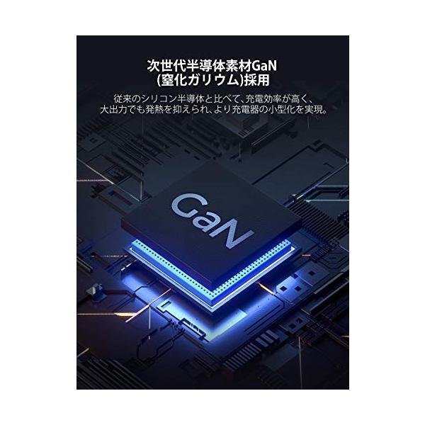 RAVPower 61W USB-C 急速充電器(世界最小最軽量クラス/2019年9月時点)【GaN (窒化ガリウム) 採用/折畳式/PD 3.0対応 sh-price 02