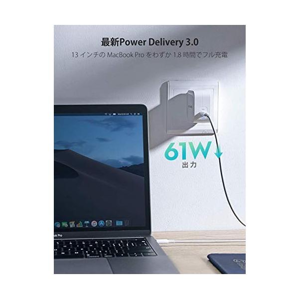 RAVPower 61W USB-C 急速充電器(世界最小最軽量クラス/2019年9月時点)【GaN (窒化ガリウム) 採用/折畳式/PD 3.0対応 sh-price 04