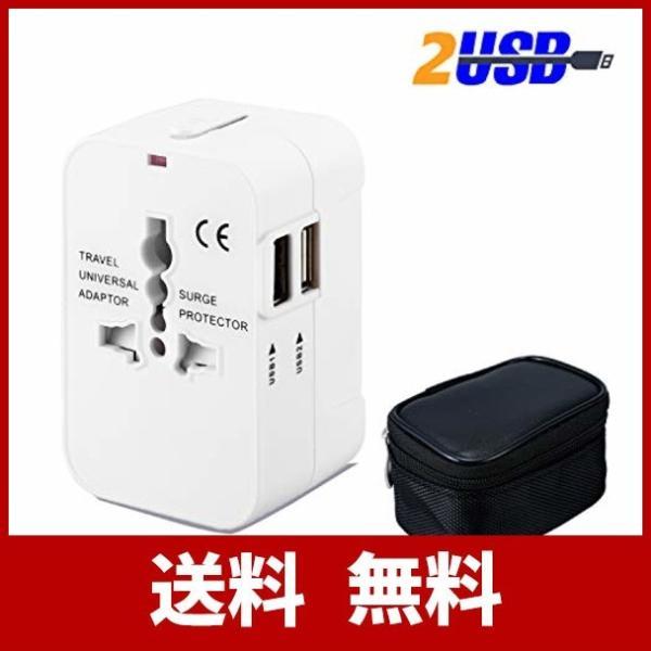 海外変換プラグ 2USBポート旅行充電器 A・O・BF・Cタイプ 電源変換プラグ コンパクトなコンセント 壁の充電器100-250V安全ACアダプター|sh-price