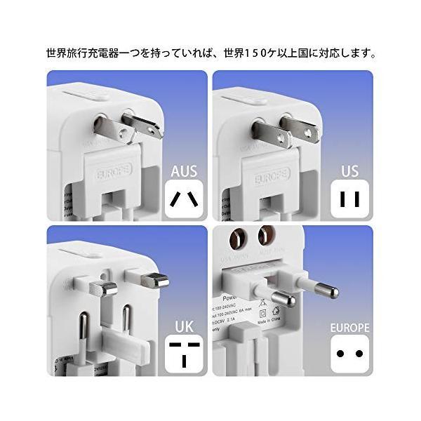 海外変換プラグ 2USBポート旅行充電器 A・O・BF・Cタイプ 電源変換プラグ コンパクトなコンセント 壁の充電器100-250V安全ACアダプター|sh-price|02