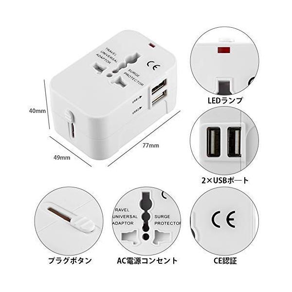 海外変換プラグ 2USBポート旅行充電器 A・O・BF・Cタイプ 電源変換プラグ コンパクトなコンセント 壁の充電器100-250V安全ACアダプター|sh-price|03