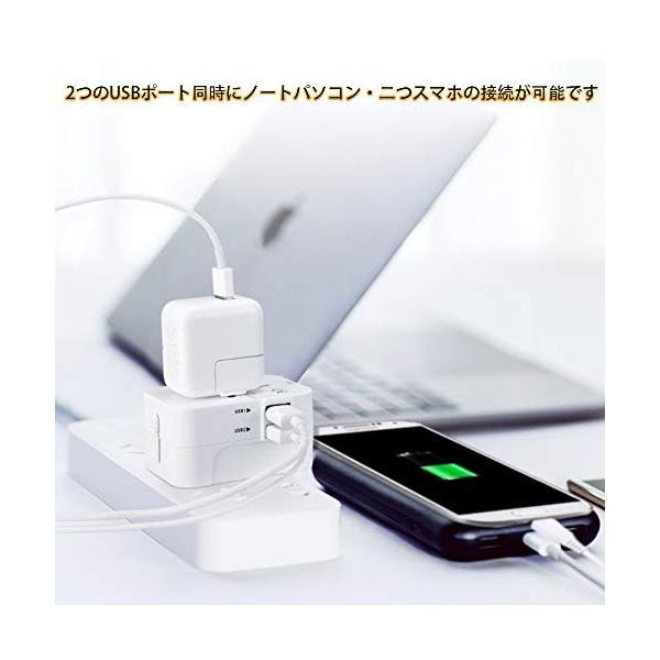 海外変換プラグ 2USBポート旅行充電器 A・O・BF・Cタイプ 電源変換プラグ コンパクトなコンセント 壁の充電器100-250V安全ACアダプター|sh-price|05