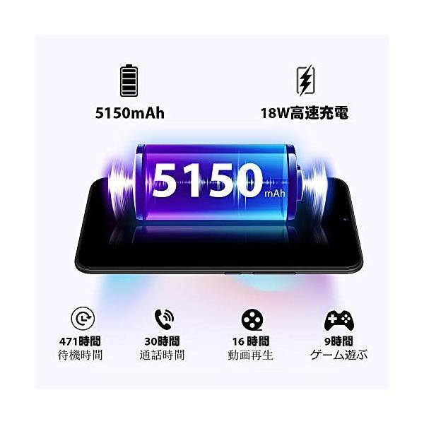 UMIDIGI Power SIMフリースマートフォン Android 9.0 5150mAh大容量バッテリー 6.3インチ FHD+ 大画面ノッチ付|sh-price|02
