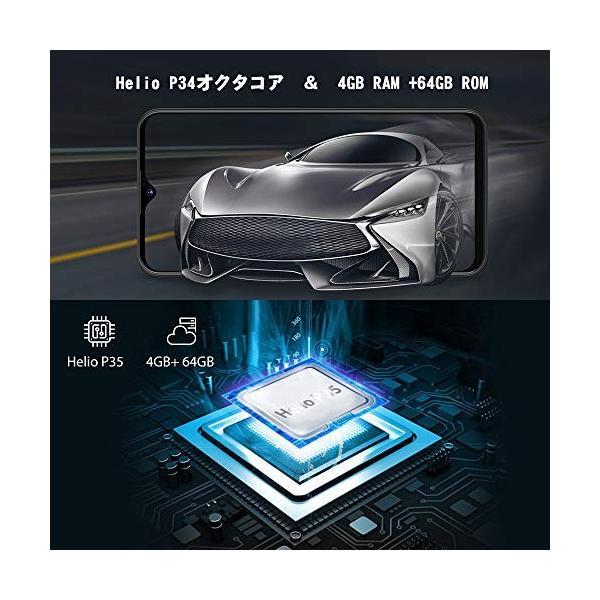 UMIDIGI Power SIMフリースマートフォン Android 9.0 5150mAh大容量バッテリー 6.3インチ FHD+ 大画面ノッチ付|sh-price|05