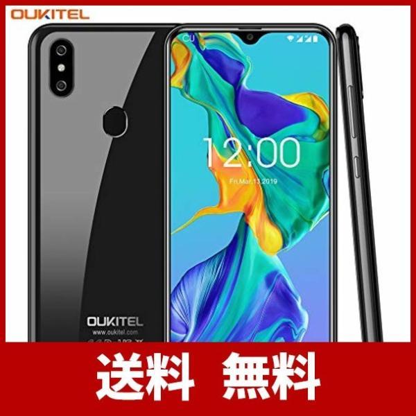OUKITEL C15 PRO+ SIMフリースマートフォン Android 9.0 6.088インチ19.5:9 HD+大画面 MT6761 2.0|sh-price