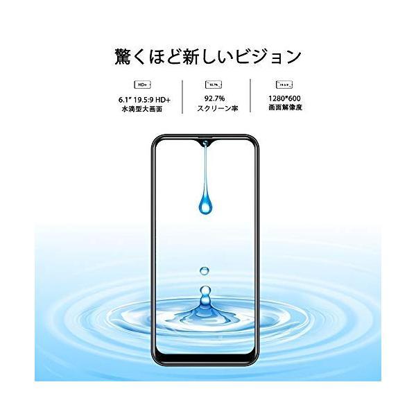 OUKITEL C15 PRO+ SIMフリースマートフォン Android 9.0 6.088インチ19.5:9 HD+大画面 MT6761 2.0|sh-price|03