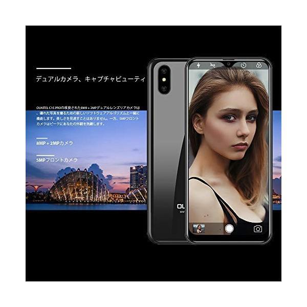 OUKITEL C15 PRO+ SIMフリースマートフォン Android 9.0 6.088インチ19.5:9 HD+大画面 MT6761 2.0|sh-price|04