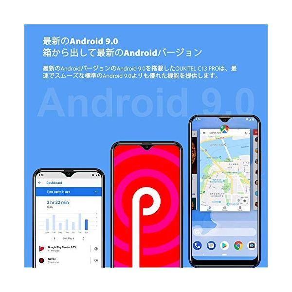 OUKITEL C15 PRO+ SIMフリースマートフォン Android 9.0 6.088インチ19.5:9 HD+大画面 MT6761 2.0|sh-price|05