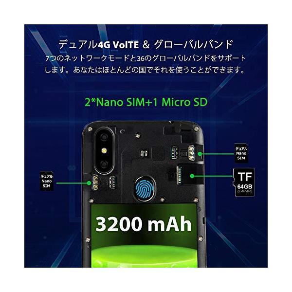 OUKITEL C15 PRO+ SIMフリースマートフォン Android 9.0 6.088インチ19.5:9 HD+大画面 MT6761 2.0|sh-price|06