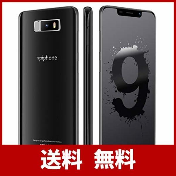 SIMフリー スマホ 本体 Spiphone Note 9 スマホ 9個 Android 7 クアッドコア 32GB ROM 3GB RAM 携帯 顔 sh-price
